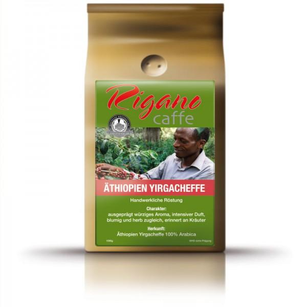 Äthiopien Yirgacheffe (250 g)